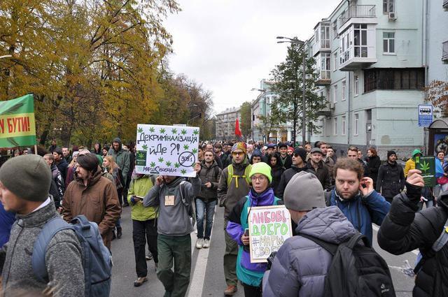 конопляный-марш-свободы-в-Киеве-2017
