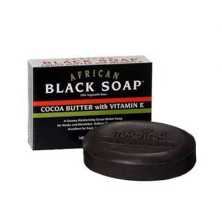 Чёрное мыло с маслом какао и витамином E