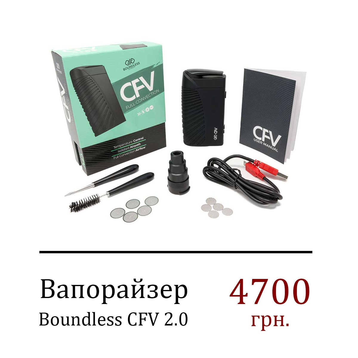 Вапорайзер Boundless CFV 2.0