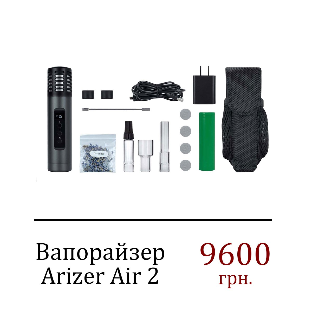 Вапорайзер Arizer Air 2