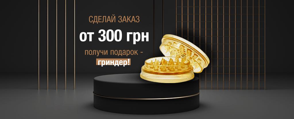 Расташоп «Rasta Star» - магазин бонгов и вапорайзеров №1 в Украине.